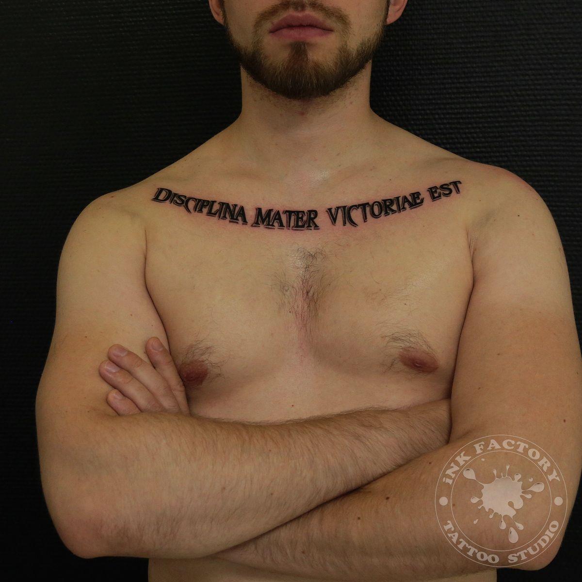фото тату Мужская тату скорпион 212