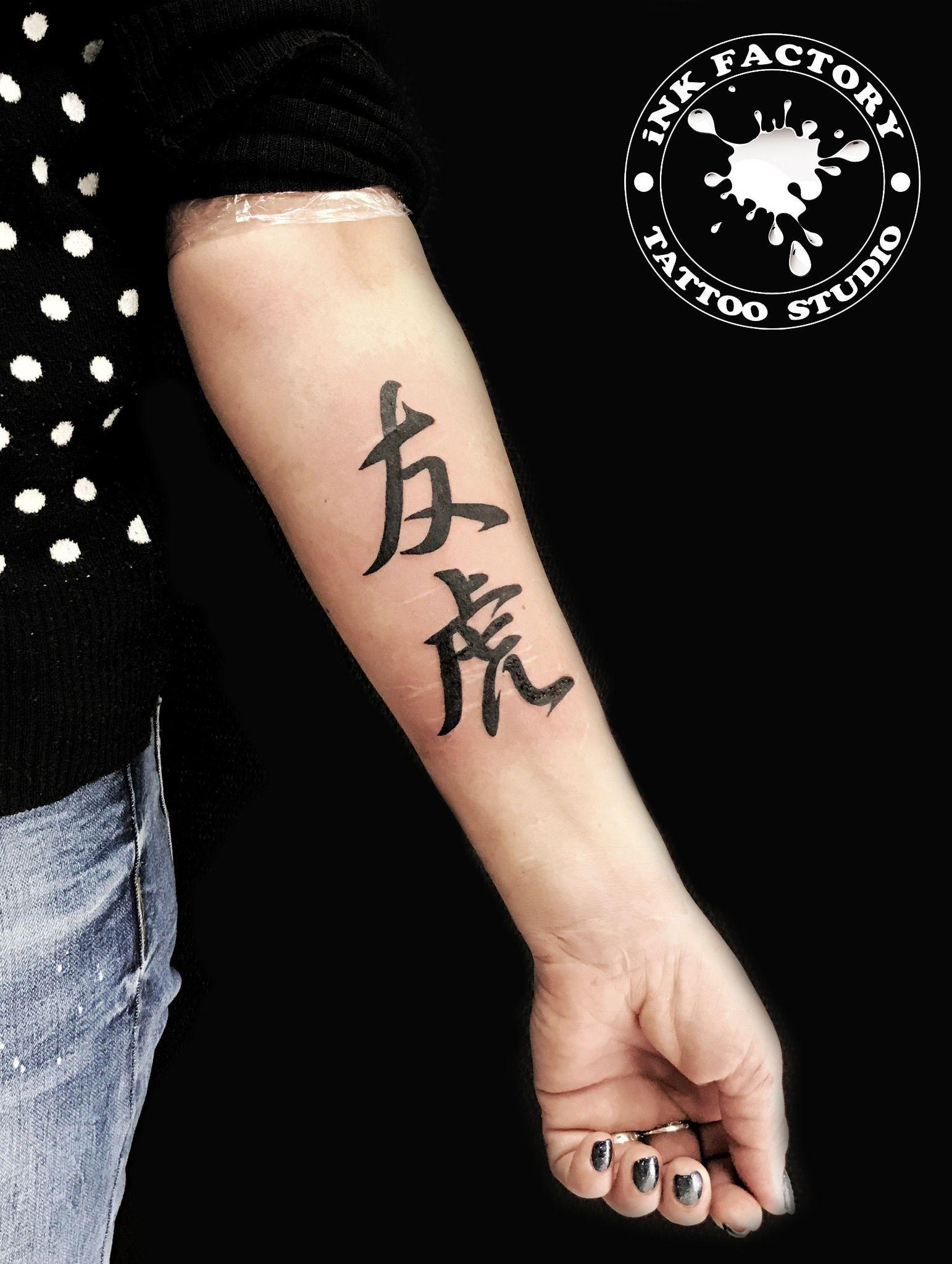 фото тату Татуировка руны выбитые в камне 332