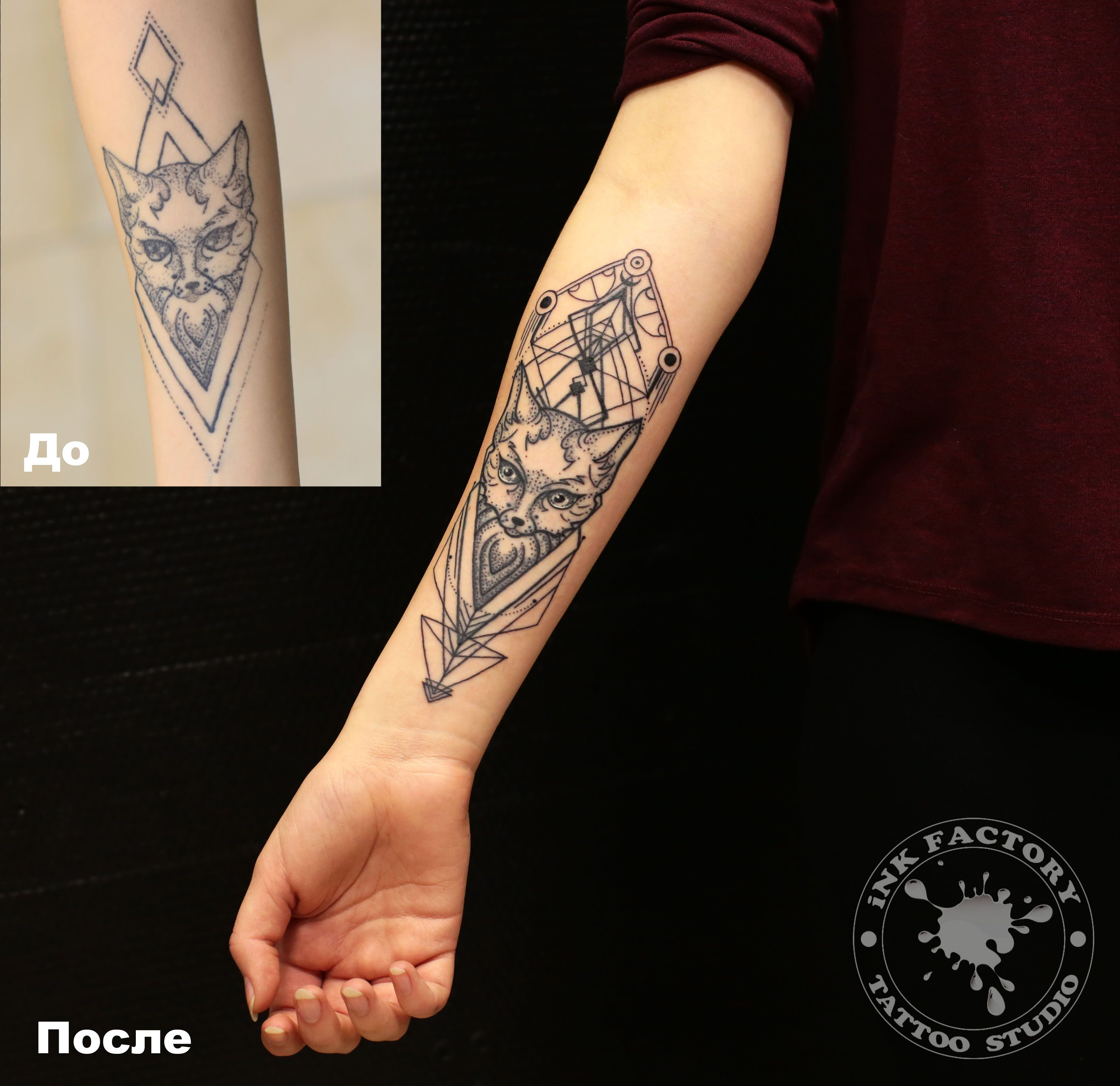 фото тату Волк в славянском стиле тату 514