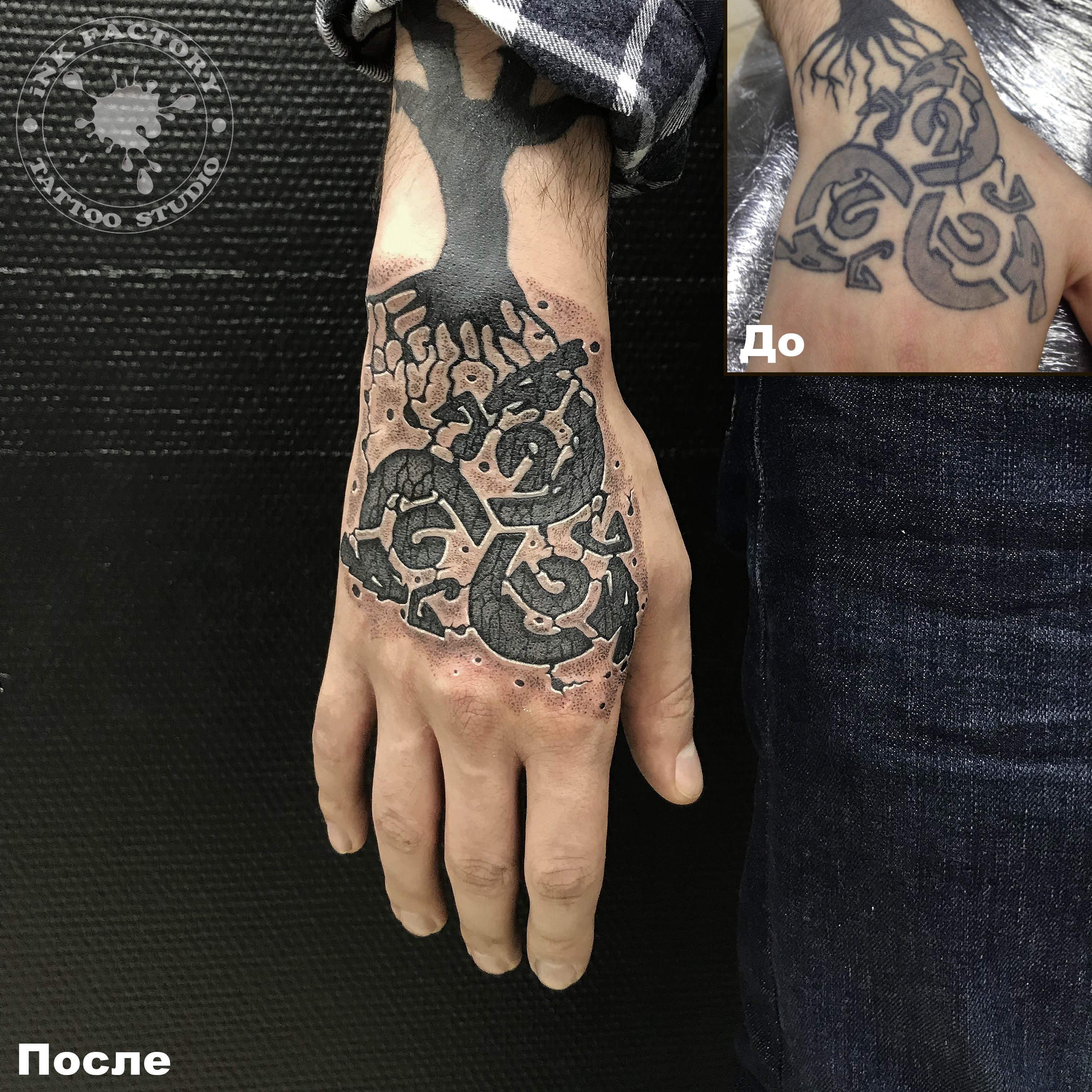 фото тату Татуировка руны выбитые в камне 523