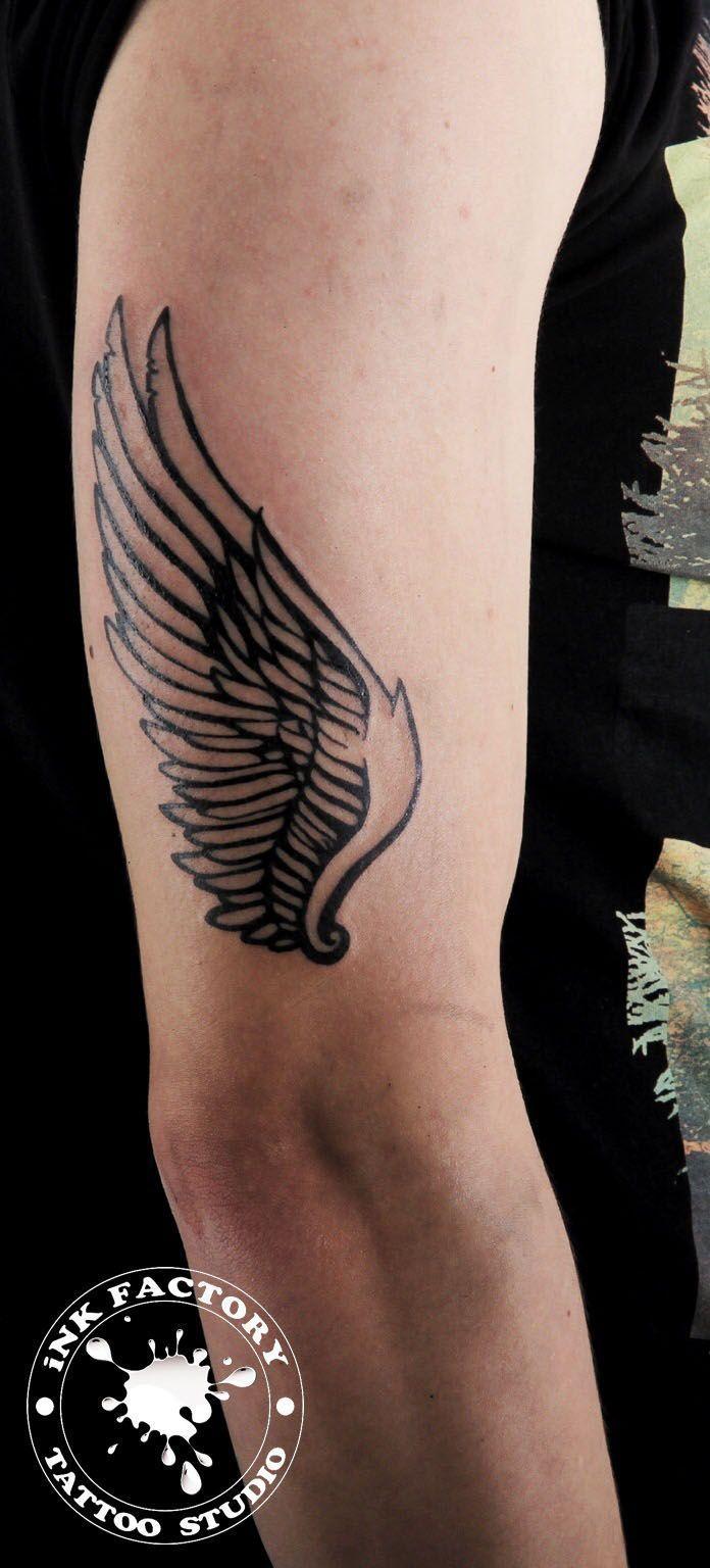 Крыло - сделано в InkFactory