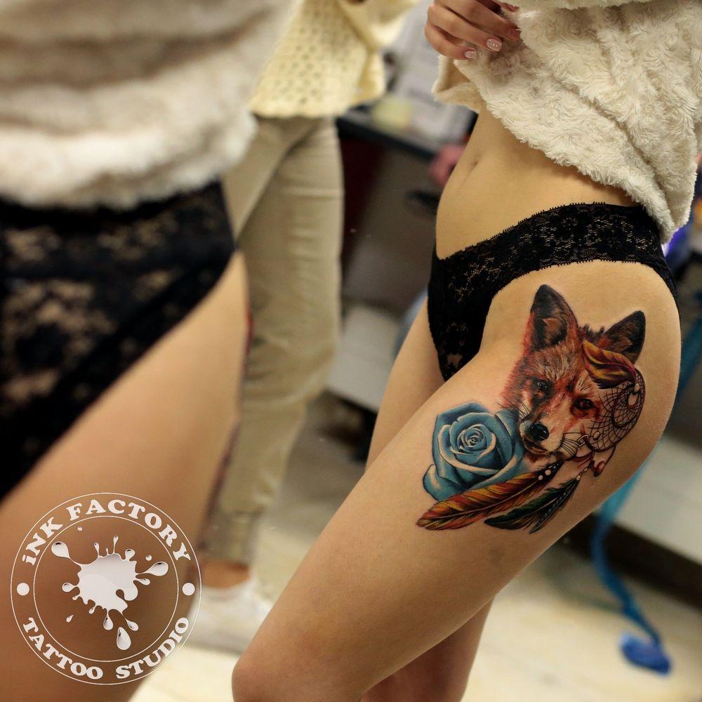 Лиса, ловец снов и голубая роза