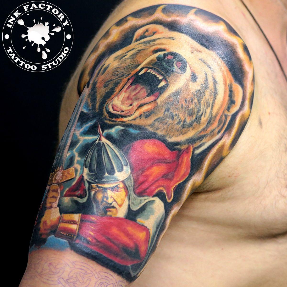 Медведь с воином