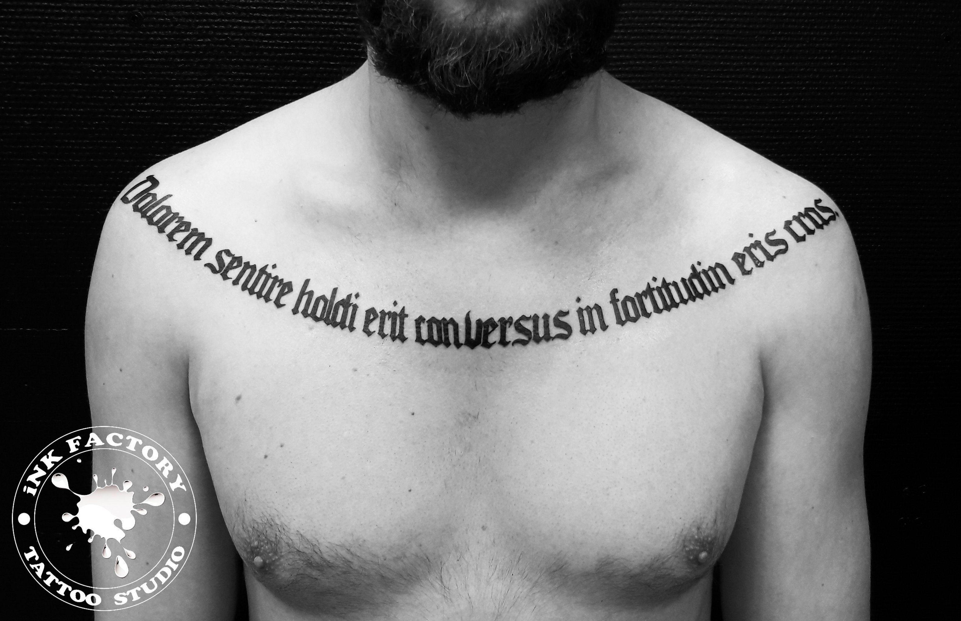 Надпись на груди