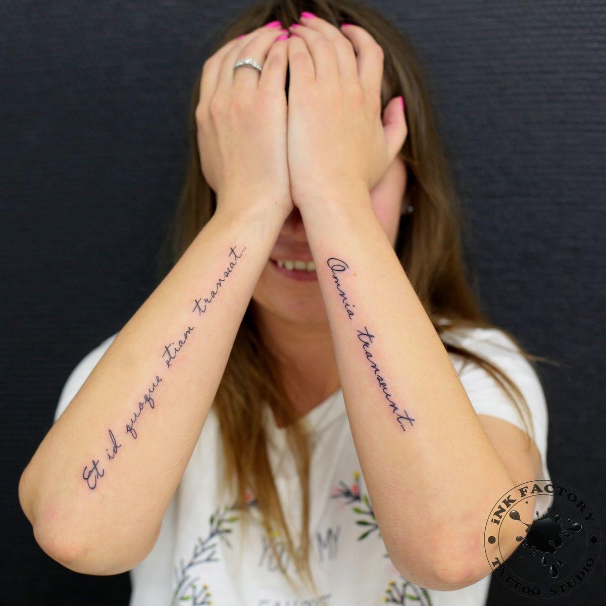 Надписи на руках