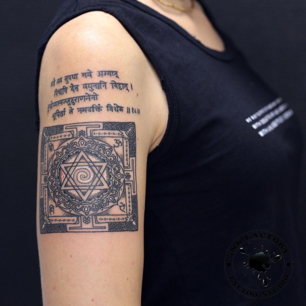 Обновление старой татуировки