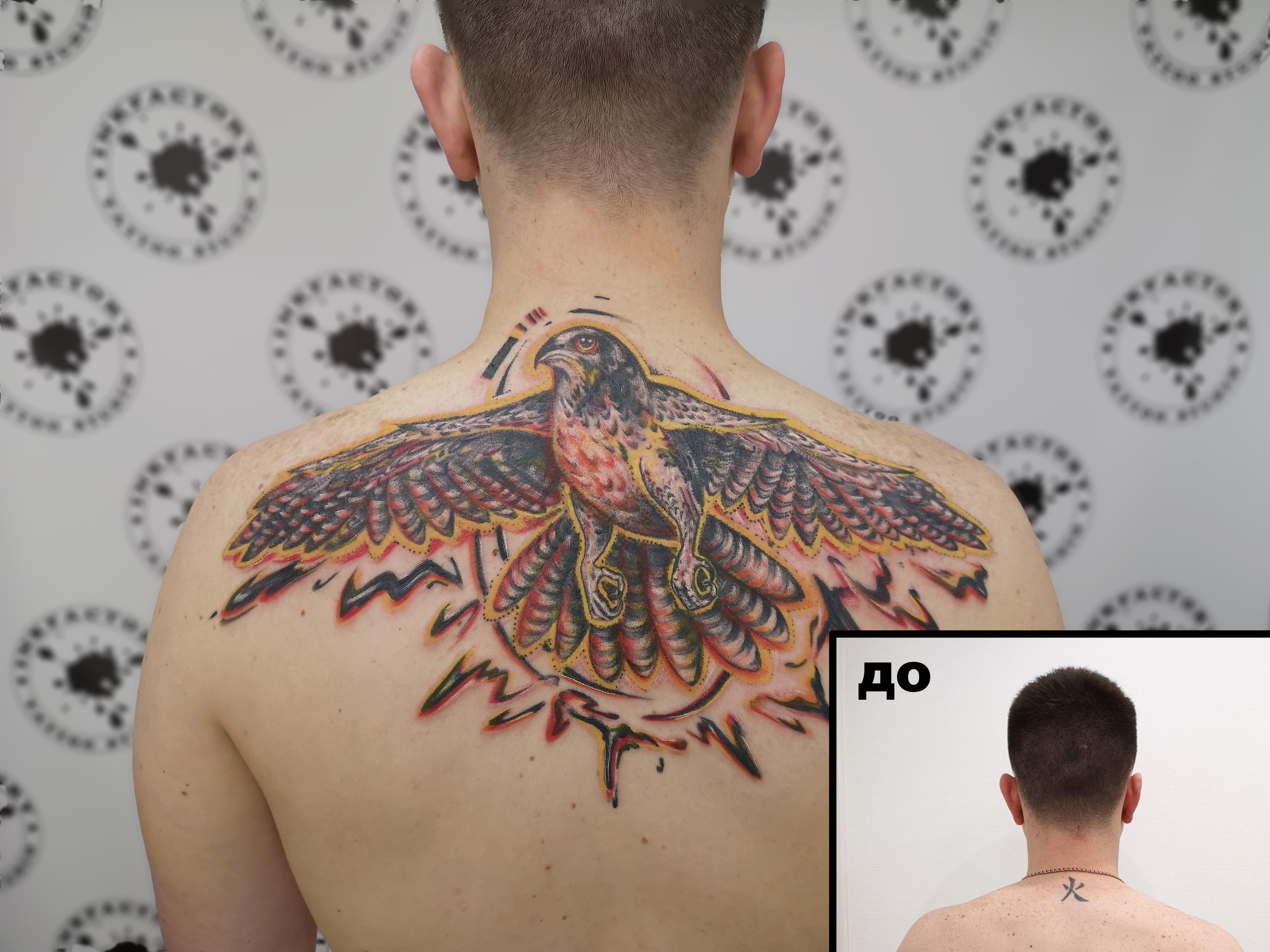 фото тату Татуировка птицы на ветке сакуры 523